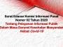 Komisi Informasi Pusat Terbitkan Surat Edaran Untuk Mengatur Pelayanan Informasi di Masa Darurat Kesehatan Akibat Covid-19